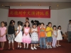 2011 Spring Chinese Speech Contest 025.jpg