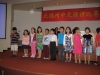 2011 Spring Chinese Speech Contest 034.jpg