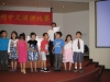 2011 Spring Chinese Speech Contest 035.jpg