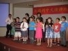 2011 Spring Chinese Speech Contest 038.jpg