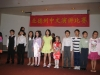 2011 Spring Chinese Speech Contest 039.jpg