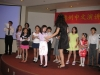 2011 Spring Chinese Speech Contest 040.jpg