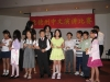 2011 Spring Chinese Speech Contest 043.jpg